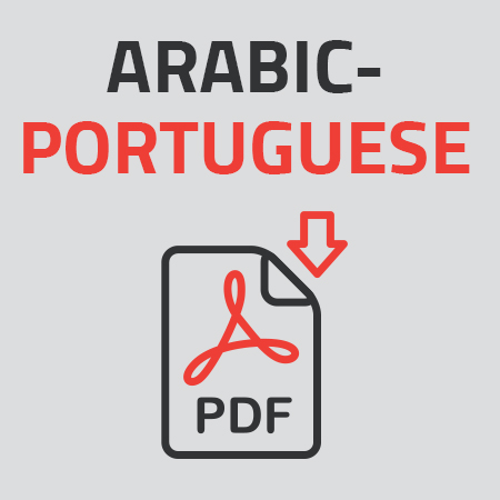 Attakallum-Dictionary-Arabic-Portugese