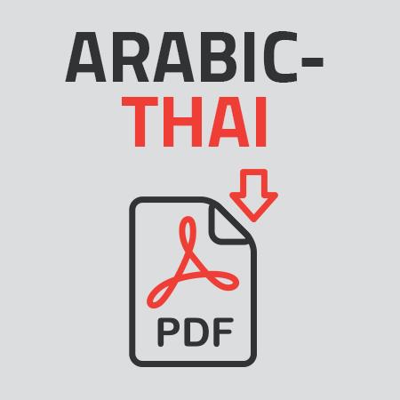 Attakallum-Dictionary-Arabic-Thai