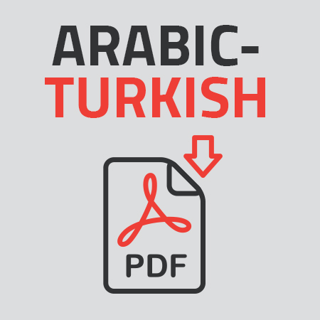 Turkish Arabic Dictionary Pdf