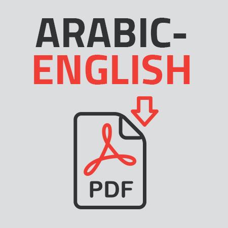 Attakallum-Dictionary-Arabic-English