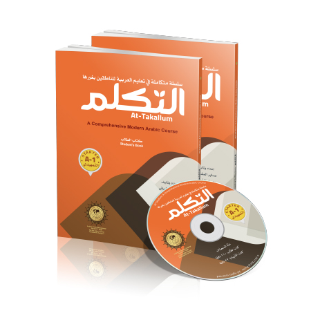 At-Takallum-Arabic Course
