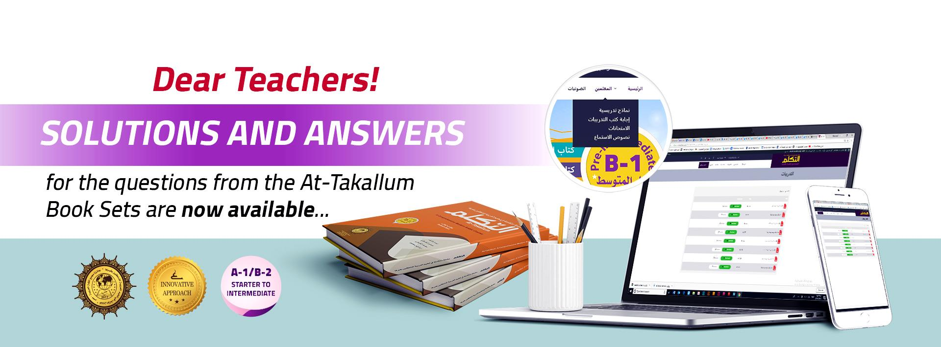 Solutions and Answers