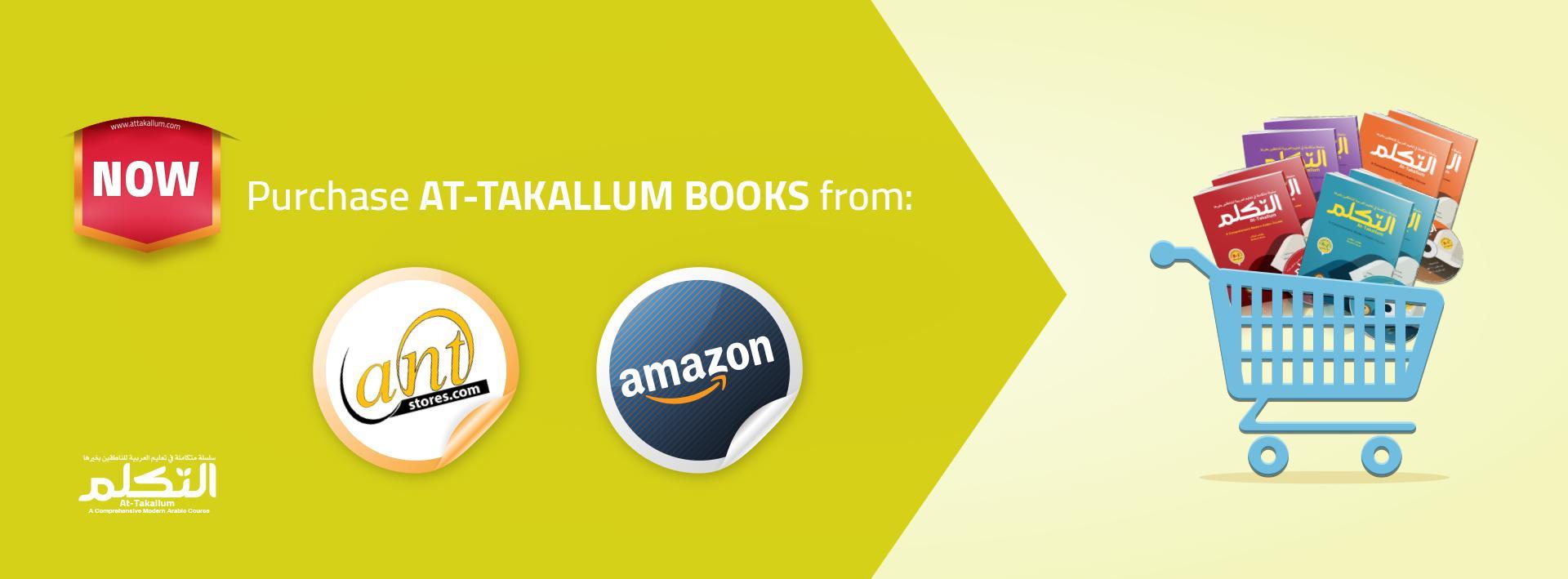 purchase At-takallum books